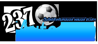 logo-237autoballsmaller